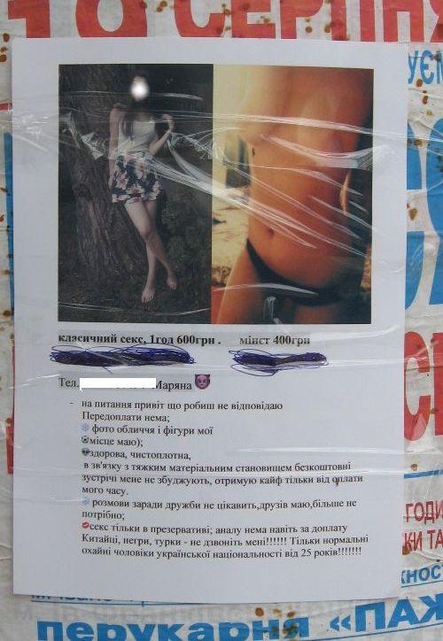 seks-potom-otnosheniya