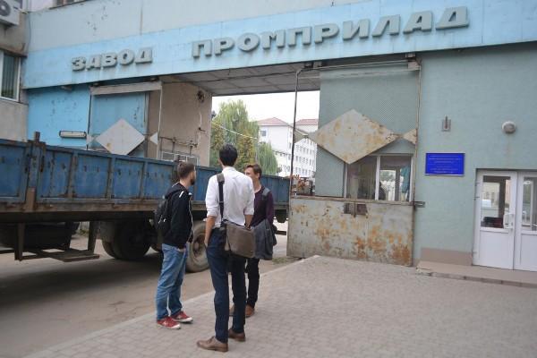 "Результат пошуку зображень за запитом ""Франківськ завод промприлад"""