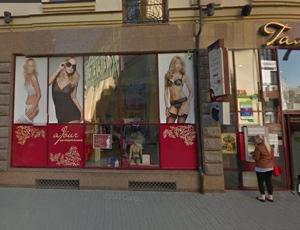 Мер Франківська проти голих дівчат