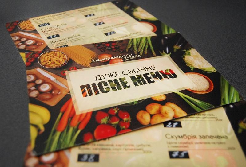Смачно і поживно у Великий піст: які пісні страви пропонують гостям франківські ресторатори? (фото)