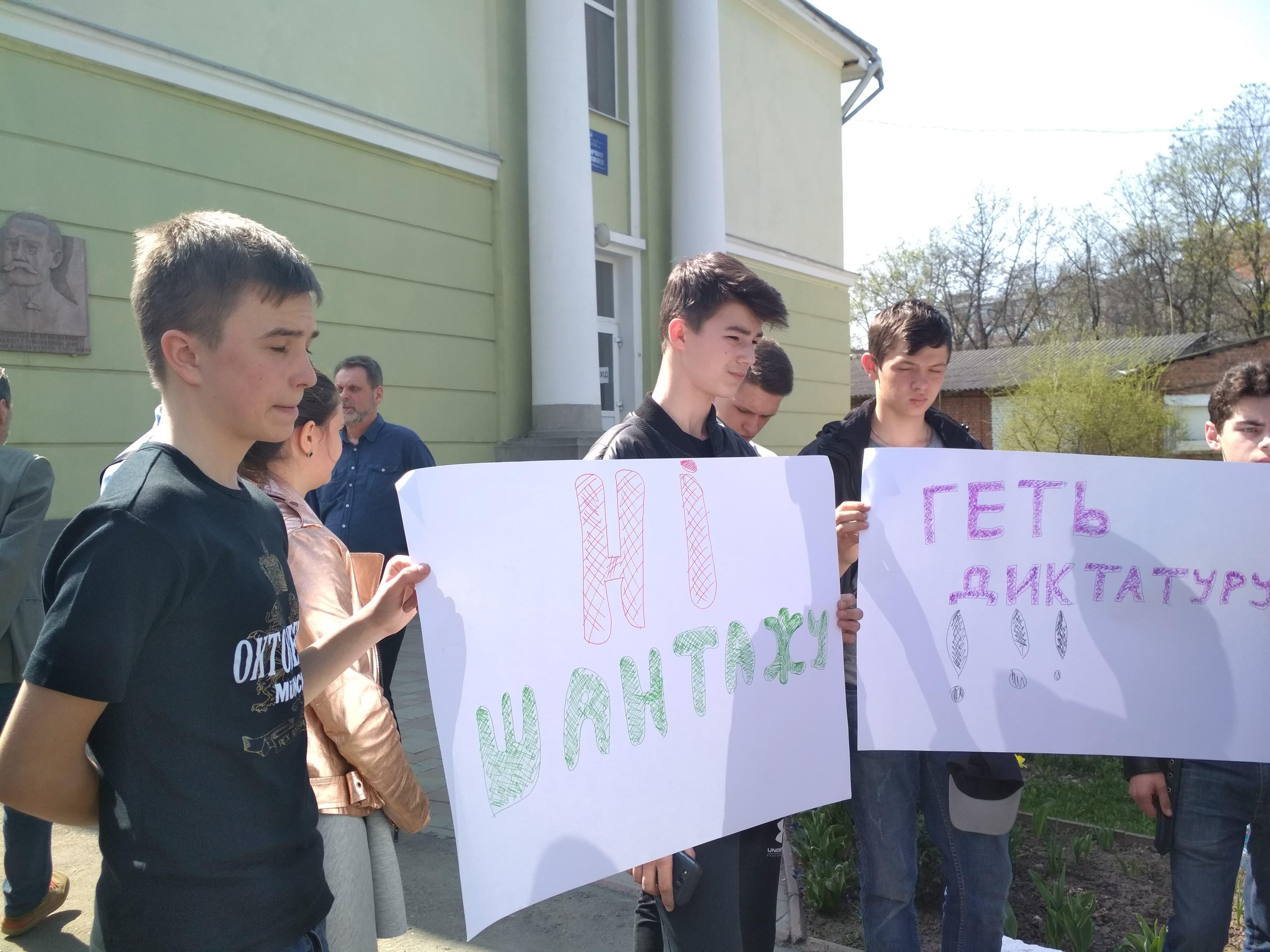 """Результат пошуку зображень за запитом """"Студенти івано-франківського музичного училища імені Січинського вийшли на мітинг"""""""