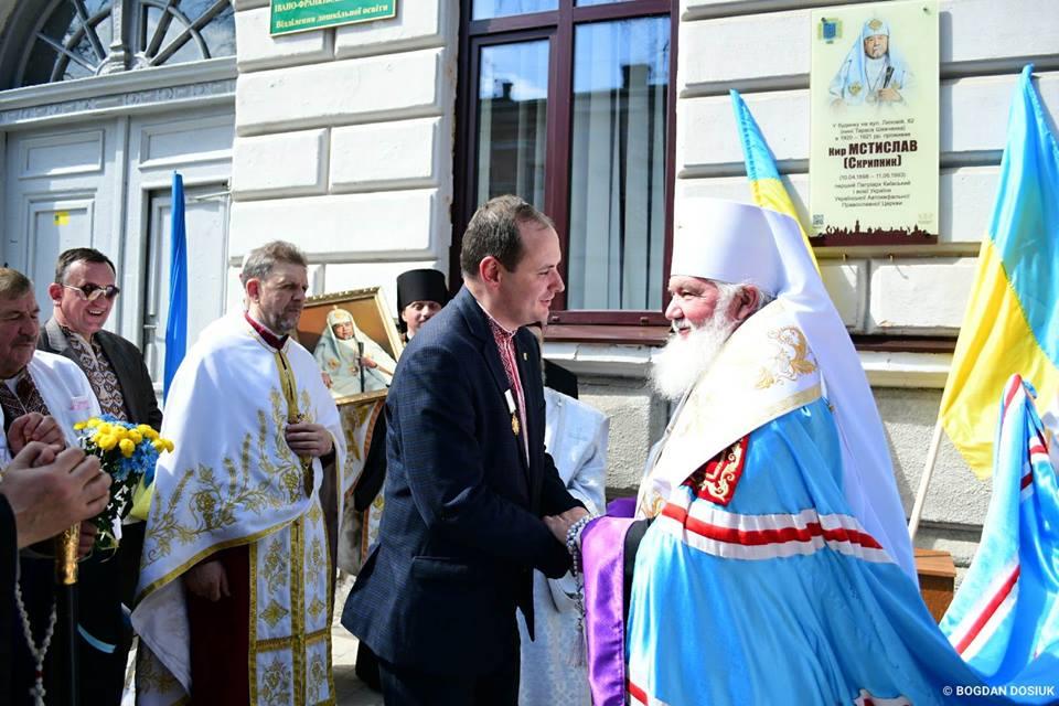 Руслан Марцінків отримав орден від Патріарха УАПЦ