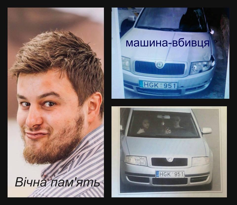 Правоохоронцям вдалося упіймати водія-утікача, через якого у Франківську загинув відомий український перукар (фотофакт)