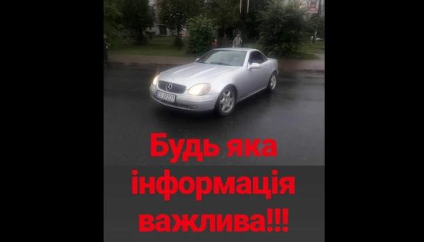 В Івано-Франківську розшукують водія «євроблях», який утік із місця ДТП (фото+відео)