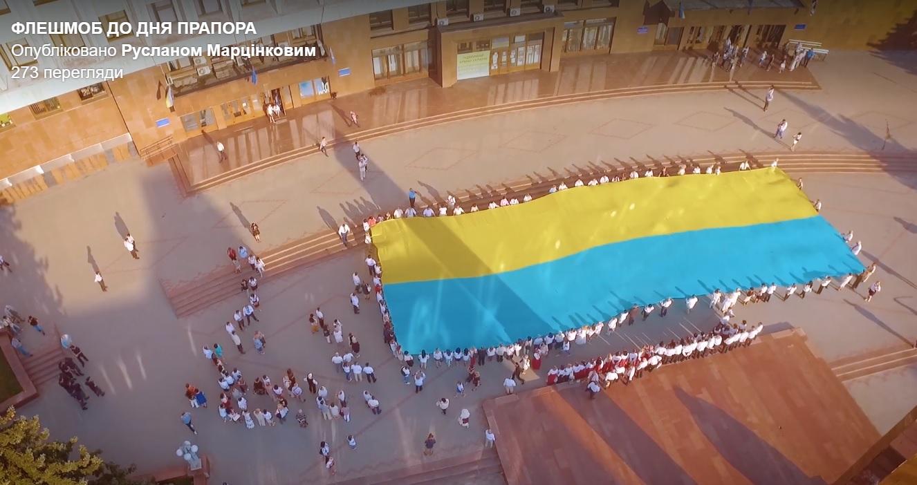 """У Франківську перед """"білим домом"""" розклали велетенський синьо-жовтий стяг (фото+відео)"""