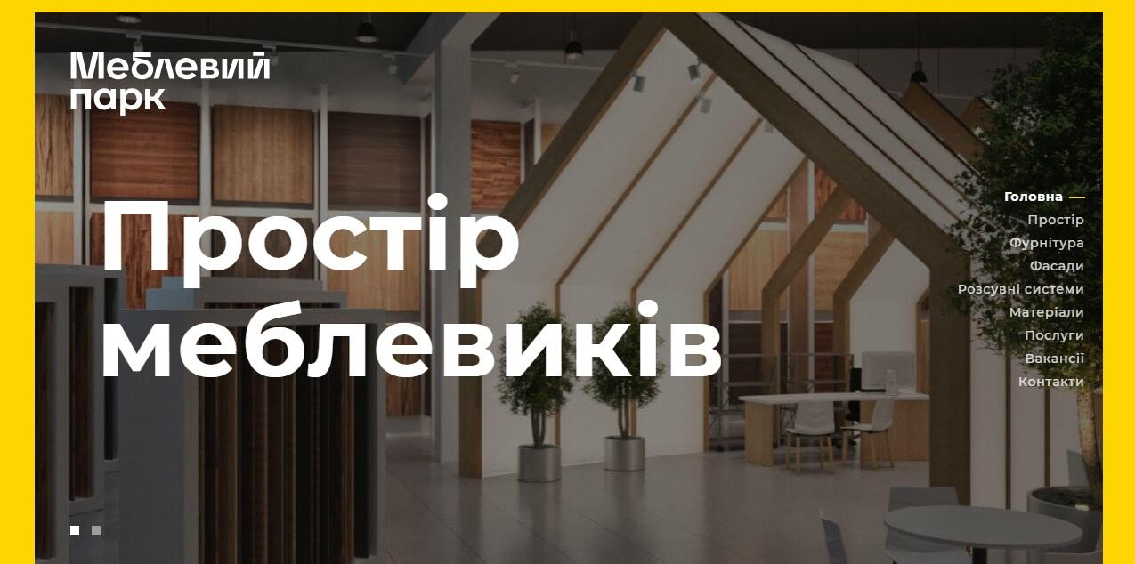 «Меблевий парк» в Івано-Франківську розширюється: компанія відкриває відділ фасадів