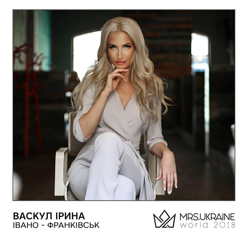 Франківська красуня Ірина Васкул змагається за престижний титул (фотофакт)