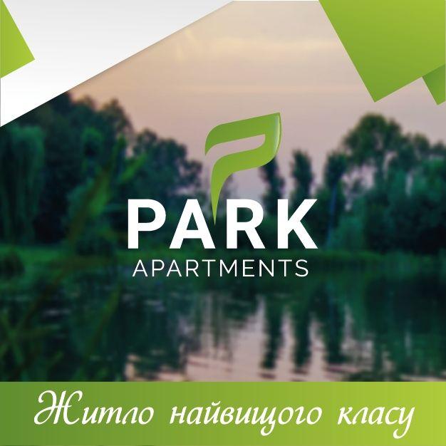 парк іф
