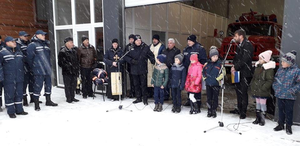 """Результат пошуку зображень за запитом """"На Яремчанщині відкрили підрозділ місцевої пожежної охорони"""""""