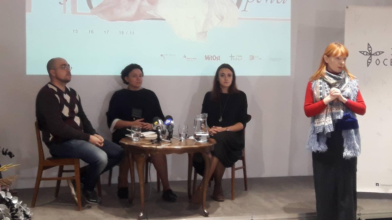У Франківську стартував форум, присвячений неформальній освіті (відеосюжет)