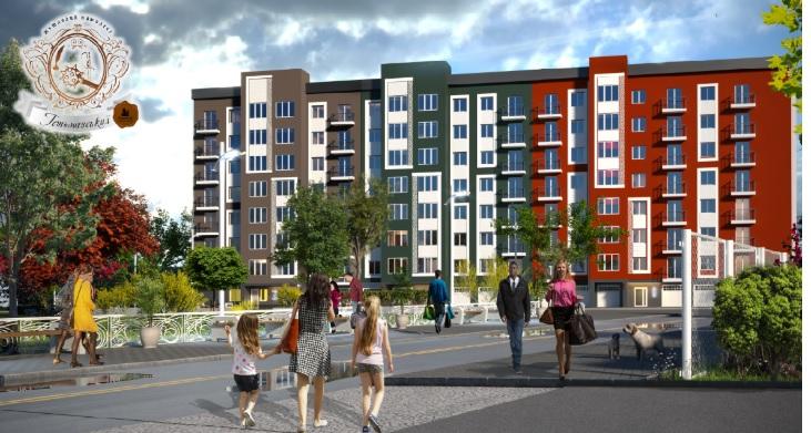 Новий ЖК «Гетьманський» — комфортне і доступне житло від «Альянс ІФ»
