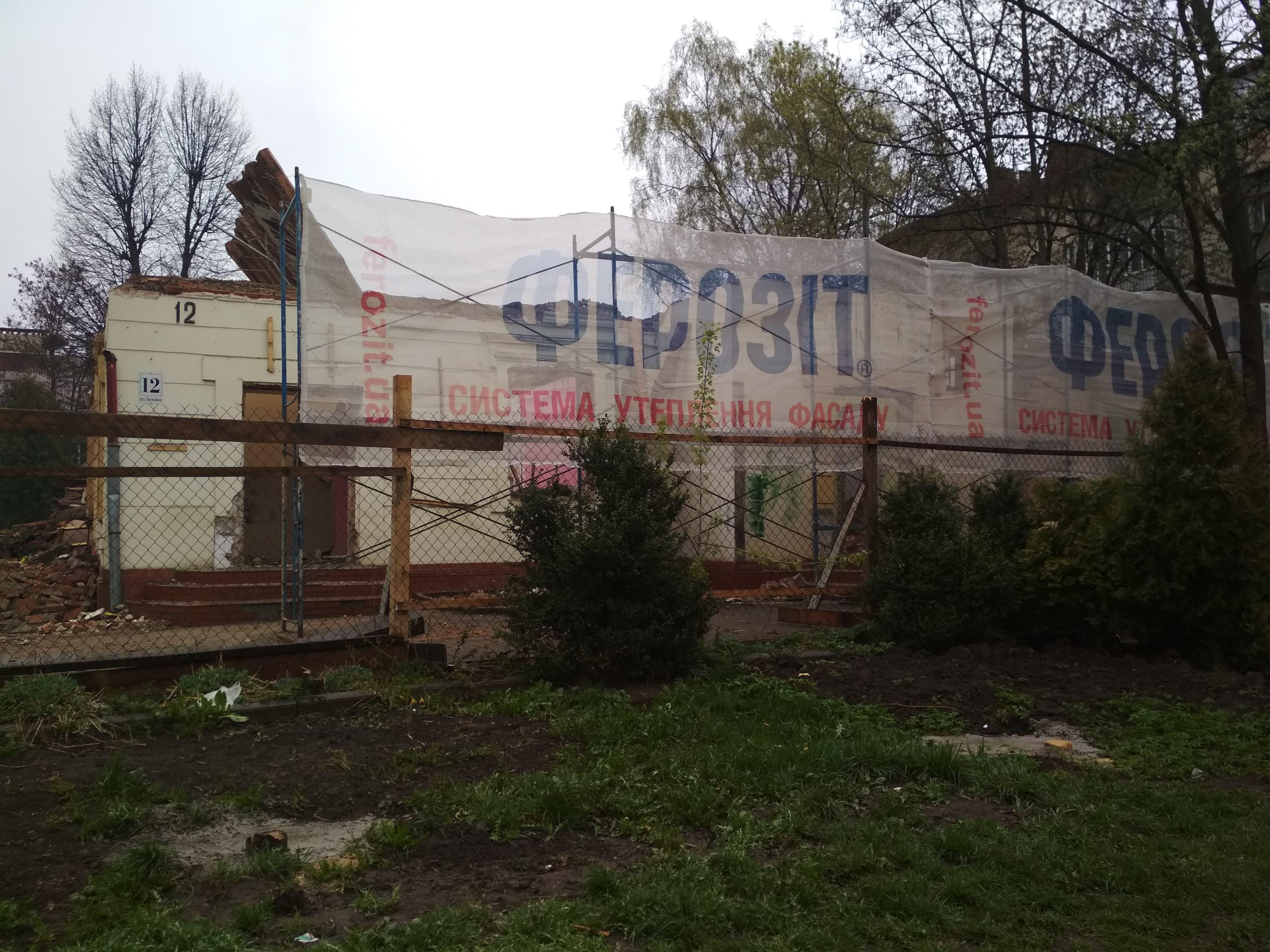 Забудовник-вандал продовжує знищувати архітектурну пам'ятку у центрі Івано-Франківська (фоторепортаж)