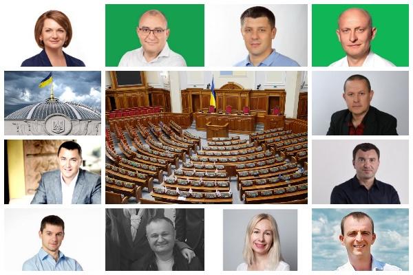 """Результат пошуку зображень за запитом """"Парламентські вибори-2019: хто представлятиме Франківщину у Верховній Раді"""""""