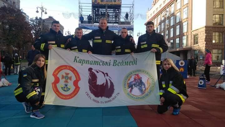 Прикарпатські рятувальники посіли п'яте місце на першому етапі міжнародниих змагань у Києві