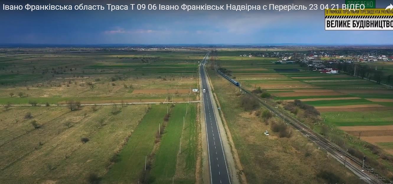 Як виглядає відремонтована дорога Івано-Франківськ – Надвірна (відео)